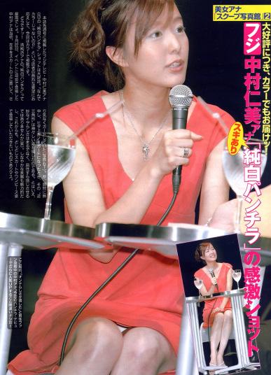 Nakamurahitomi01
